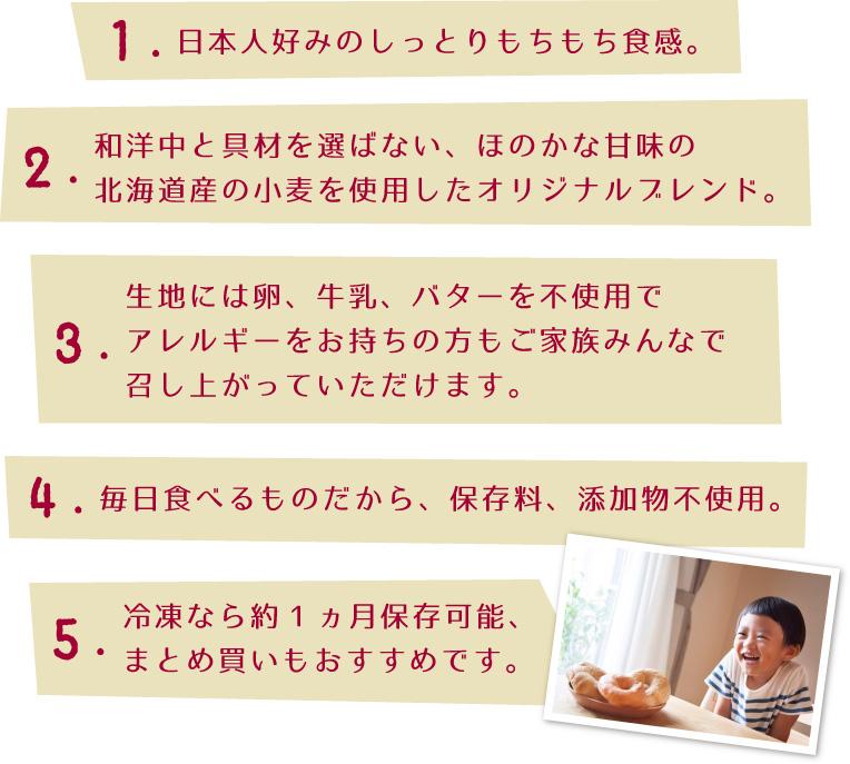 ラブズベーグルが毎日のごはんにぴったりな5つの理由