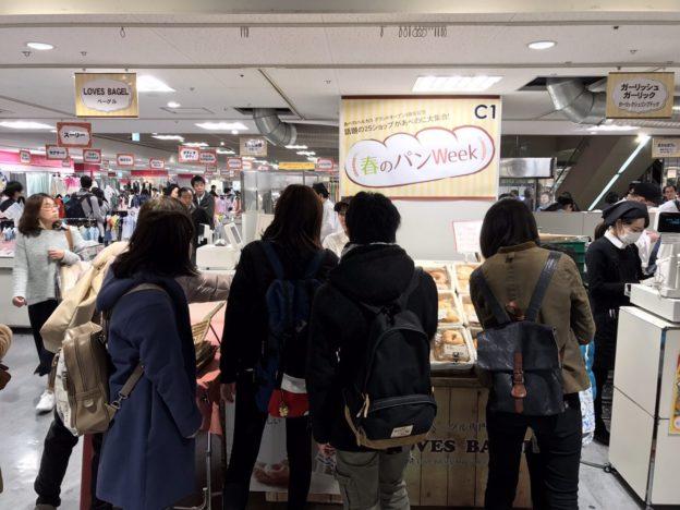 あべのハルカスパンweekと阪神百貨店手づくり市に出店中♪