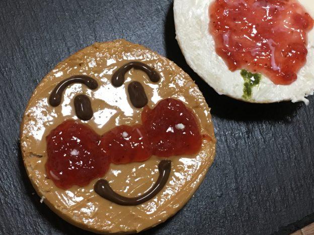 朝ごはん食べーグル